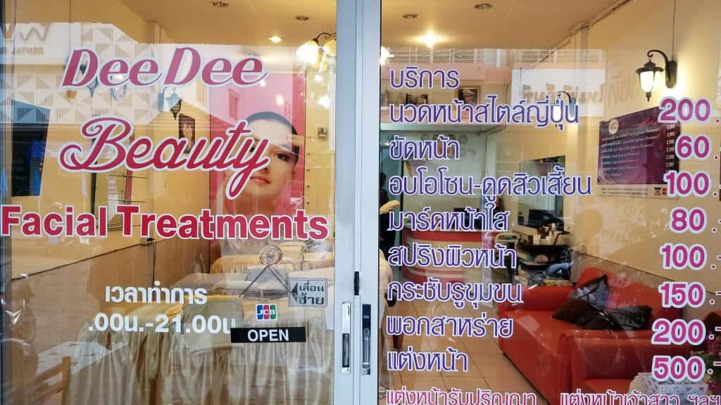 Dee-Dee-Beauty-Spa-Facial-Chiang-Mai-Santitham