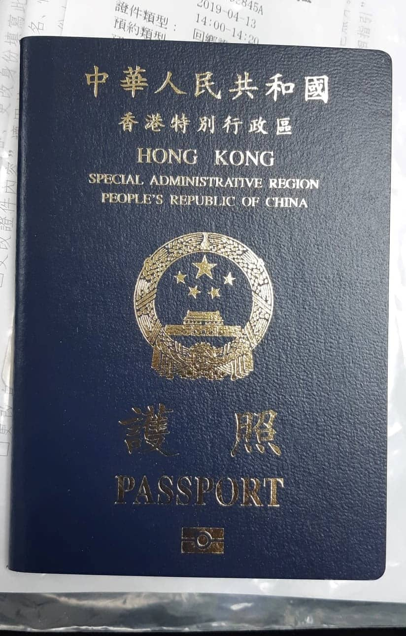 How I Got My HK Passport Without Living There for 7 Years