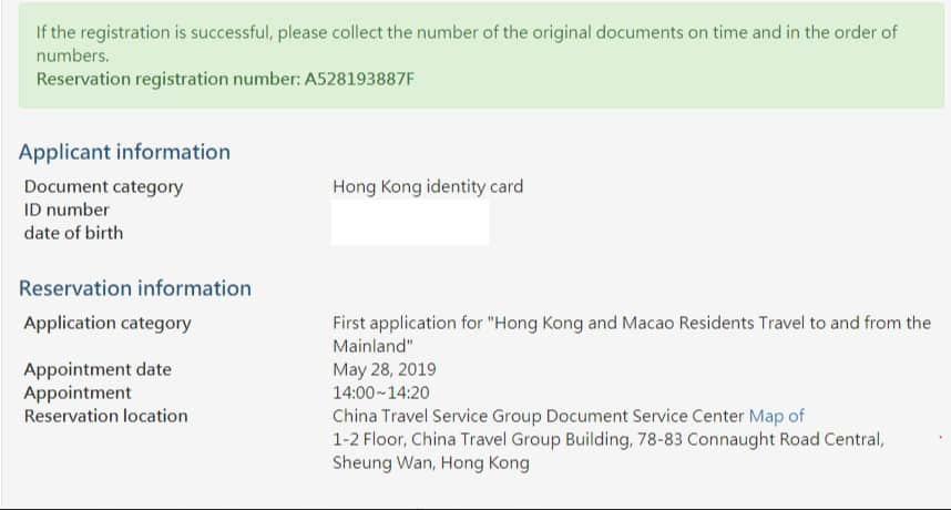 Home Visit Permit - Appointment Confirmation Page