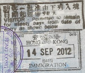 hong kong stamp of arrival