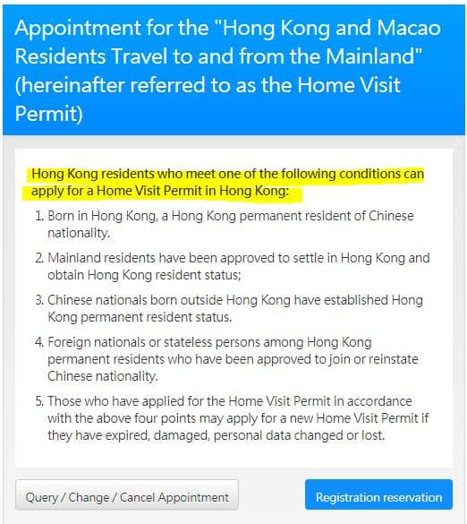 return home permit eligibility